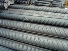 High Strength, Stainless Steel Rebar