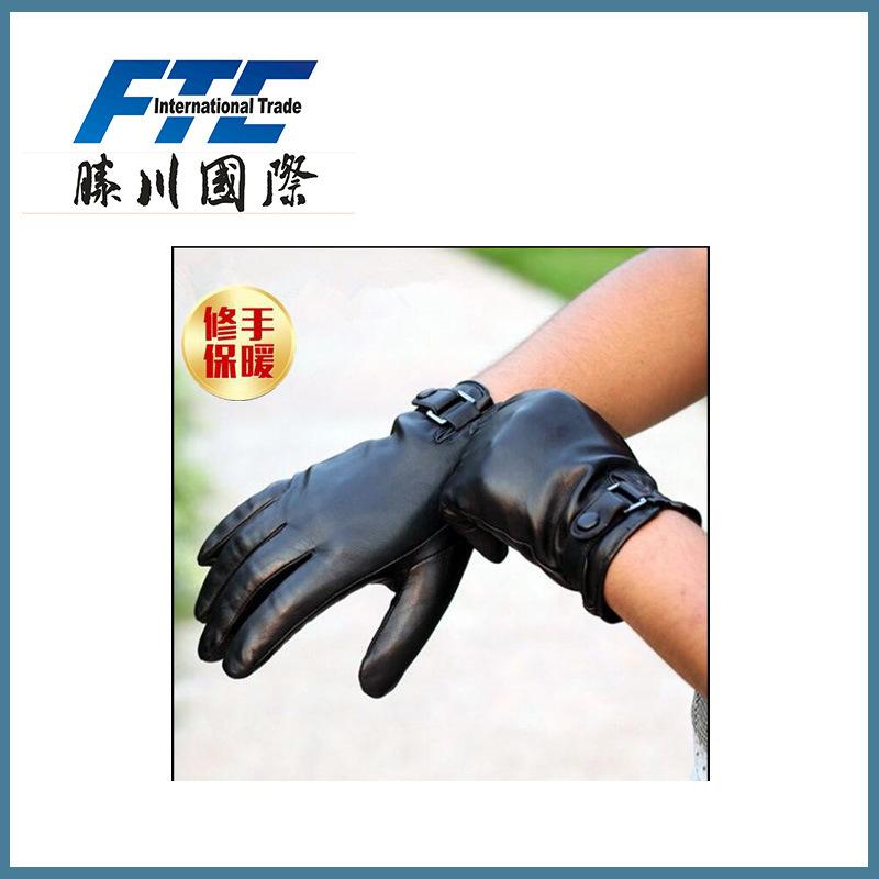 Men Fashion Winter Warm Leather Motorcycle Glove