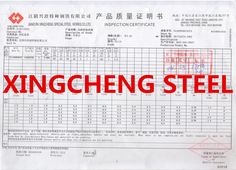 Changzhou 4.5mm Impact Test Chrome Bearing Steel Balls