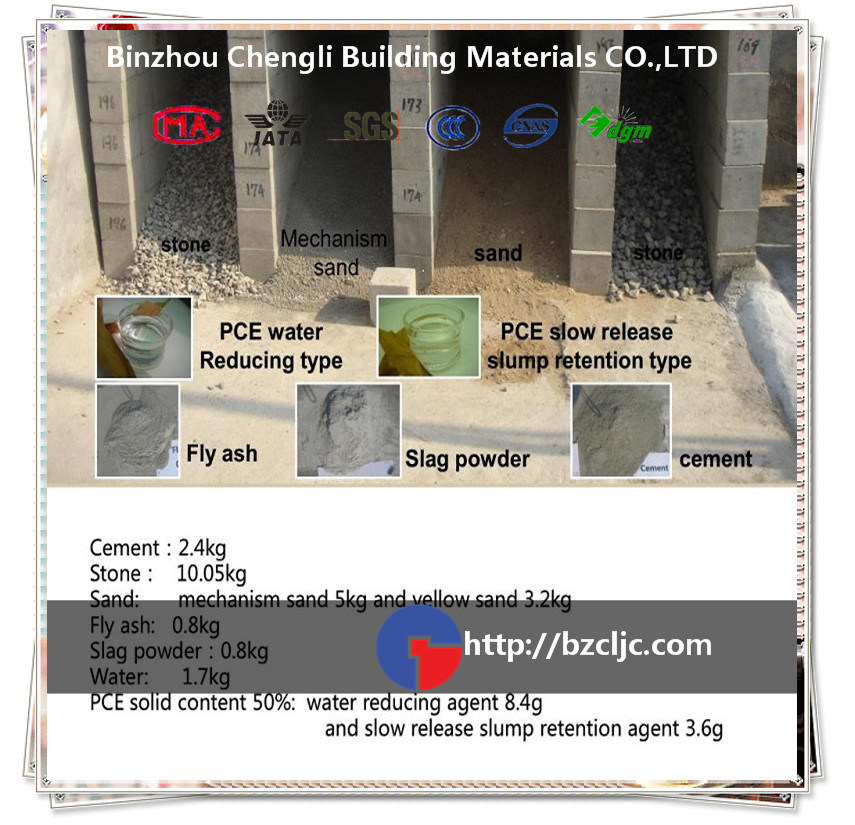 Precast Concrete and Manufacture Used Polycarboxylate Superplasticizer