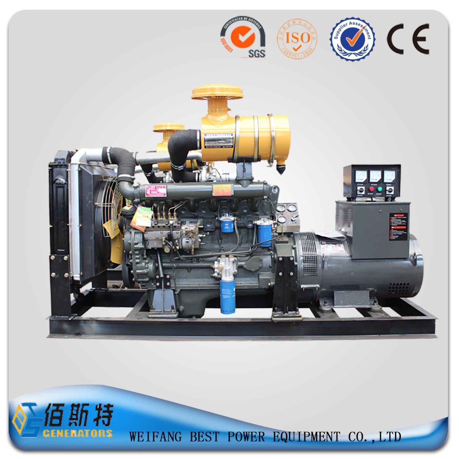 China 75kw Water Cooled Diesel Engine Generator Set for Sale