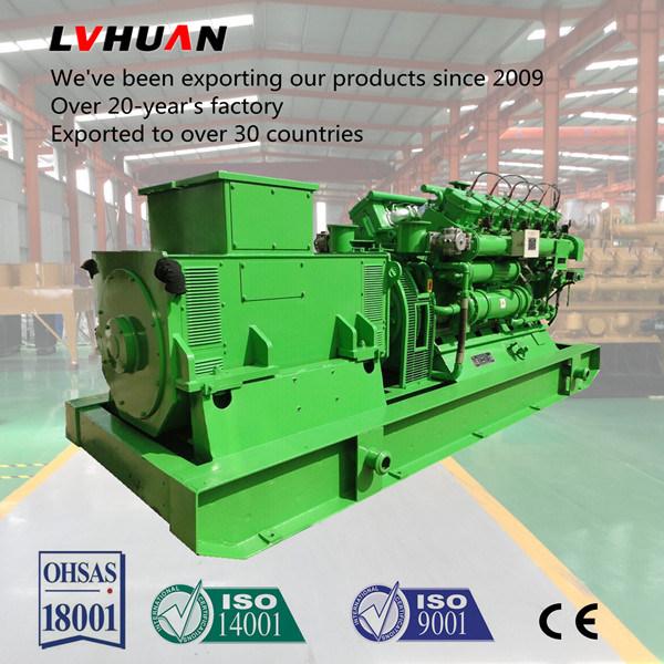 Rice Husk 1.2MW Biomass Gasifier Power Plant Gas Electric Generator
