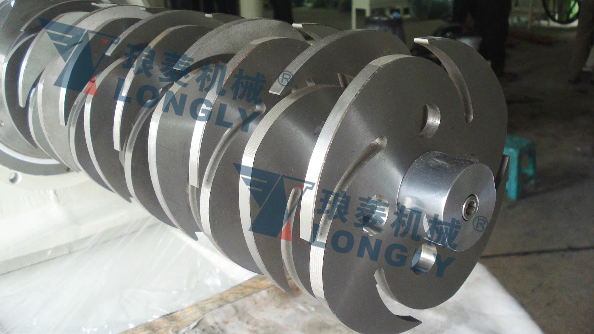 LSM -15L Disk Type Horizontal Bead Mill