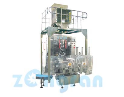 Automatic Vacuum Packing Machine (ZB2000A6)