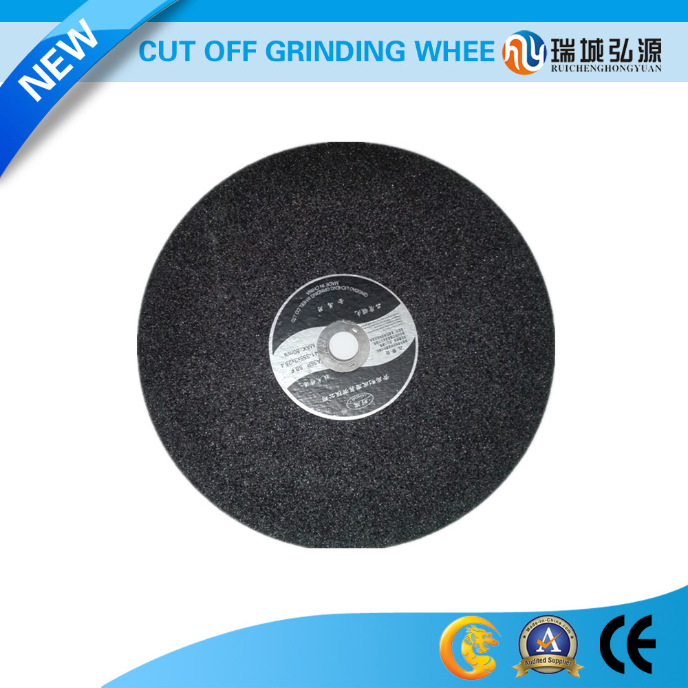 355*3*25.4 Cut off Grinding Wheel for Commom Steel and Stone Material