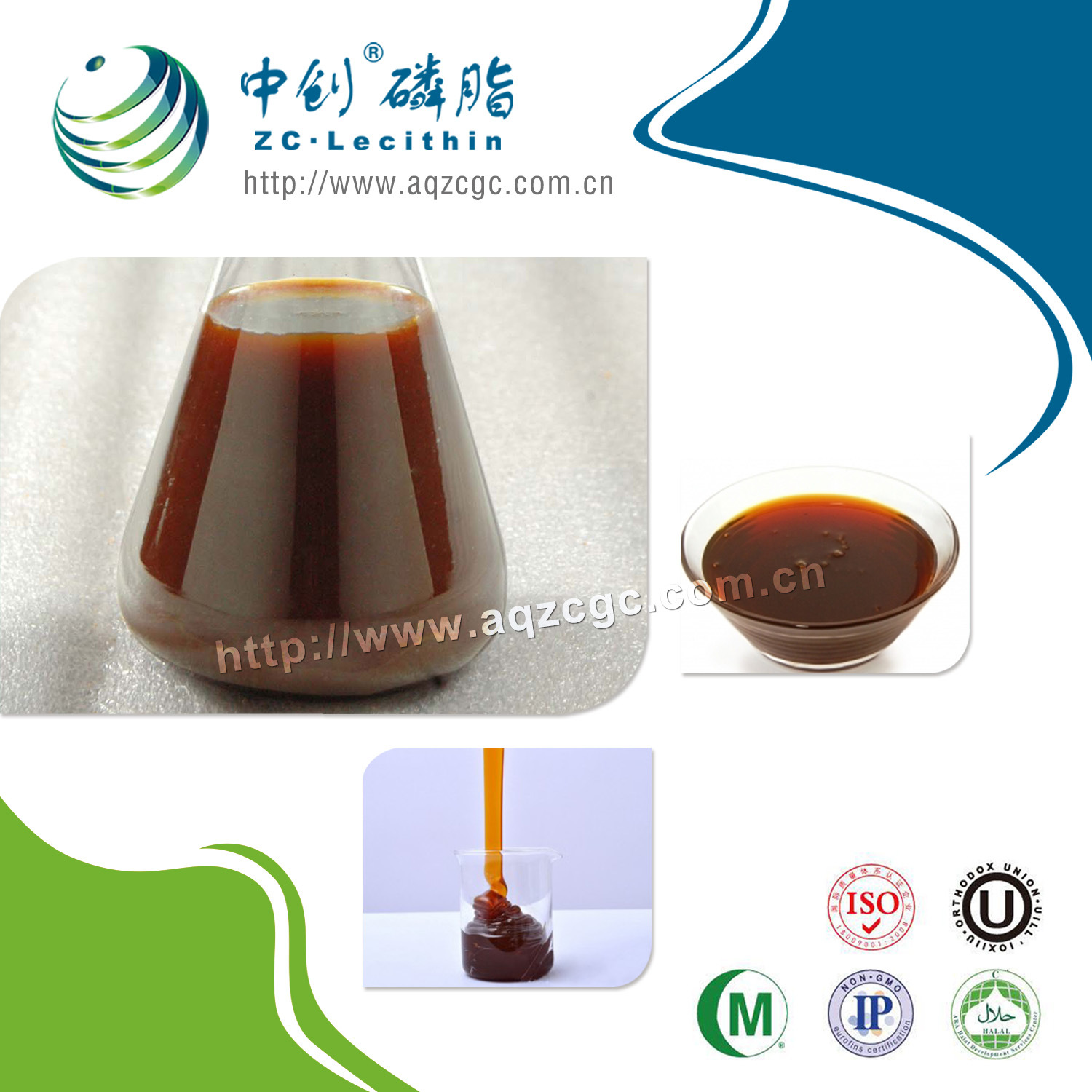 Soy Lecithin Manufacturers/Factory -Feed Grade Concentrated Soy Lecithin Liquid GMO