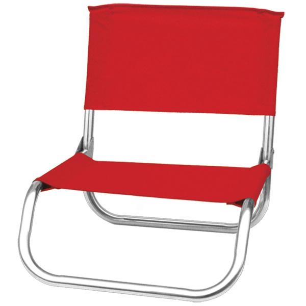 Foldable Protable Beach Chair