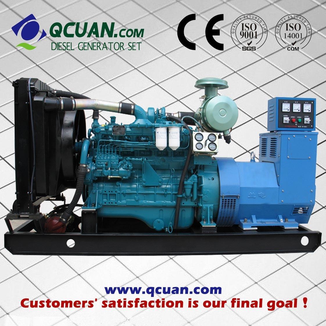 Yangdong Ewin Light Industrial Products Ltd: 115kVA/ 92kw Yuchai Diesel Generator Set (YC6B155L-D21