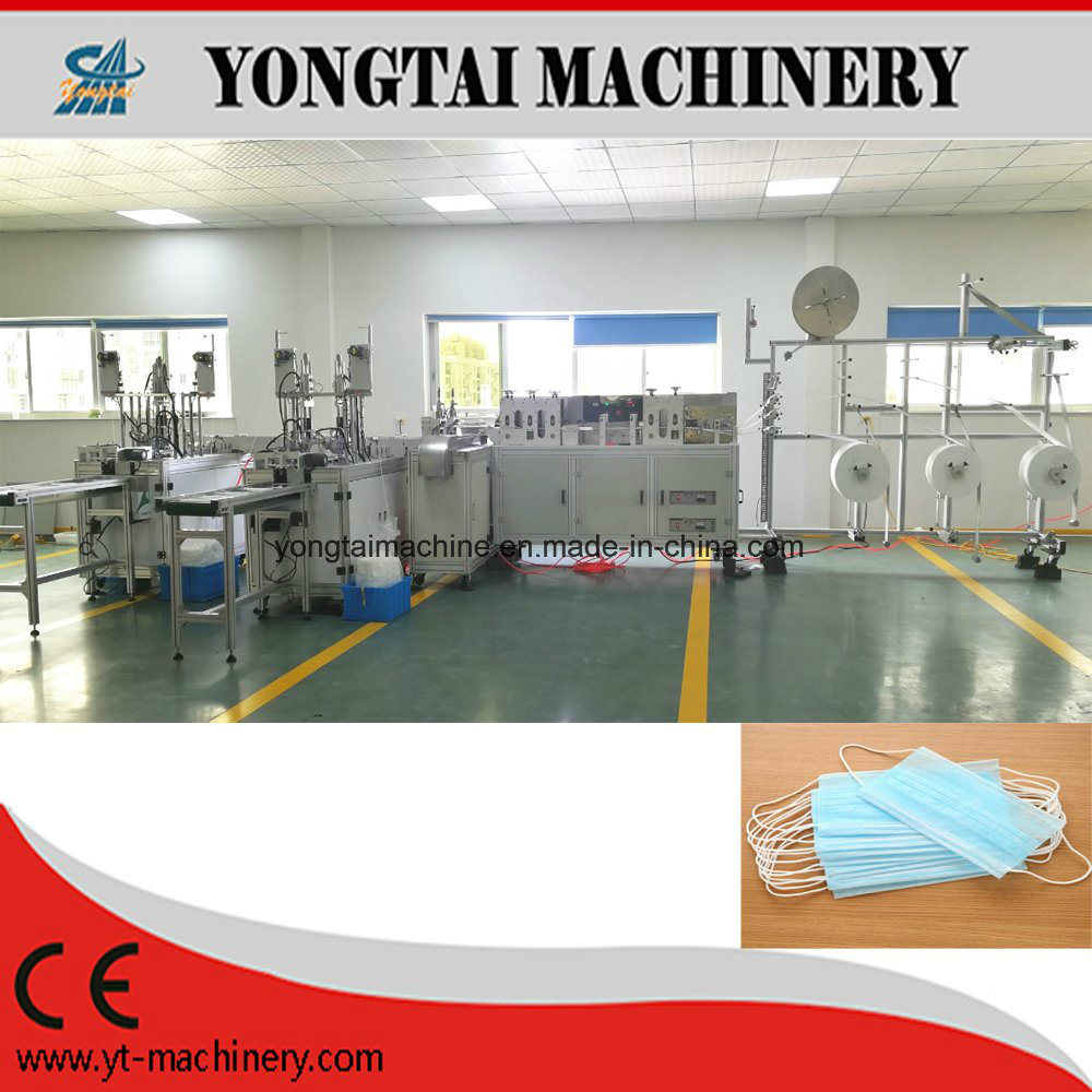 Fully Automatic Face Mask Machine