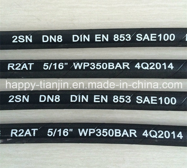 SAE 100 R1 / 1sn One Wire Braid Hose / Hydraulic Oil Hose