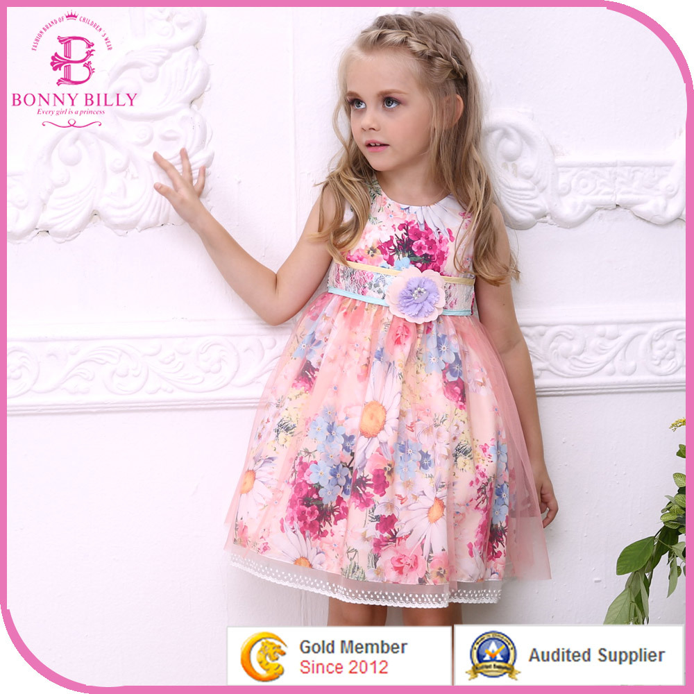 Kids Cute Clothes