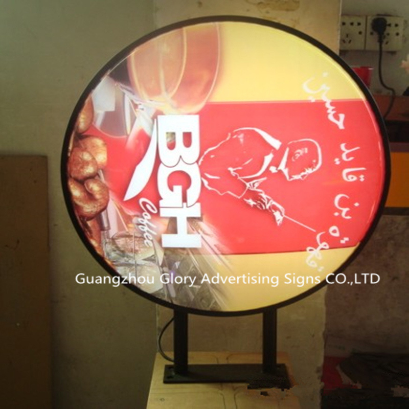 Shop Display Revolving Signs Light Box