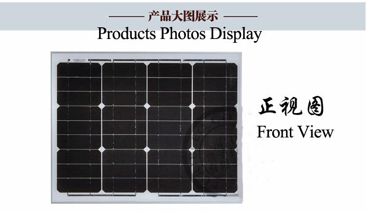 High Efficiency 30W-300W Mono Solar Panel