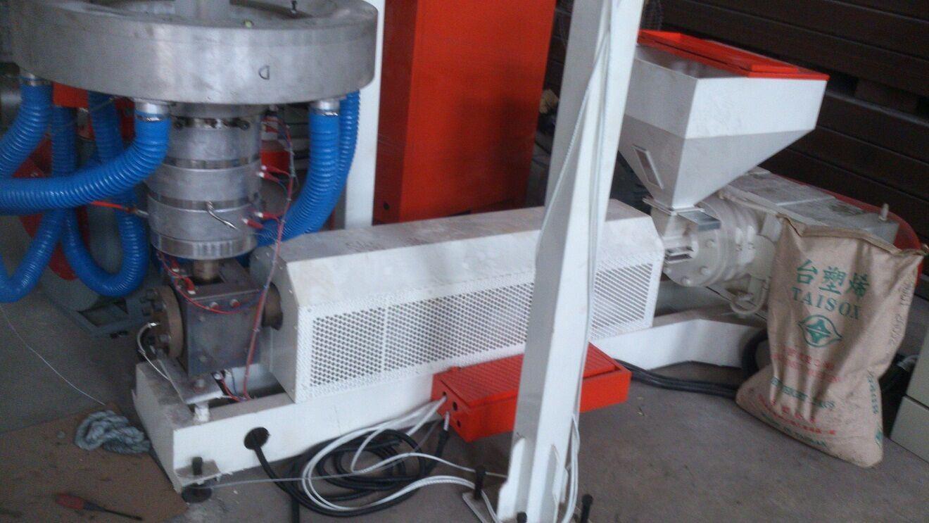 Mini PE Film Blowing Machine