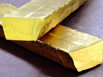 Copper Ingots/Metal From Factory