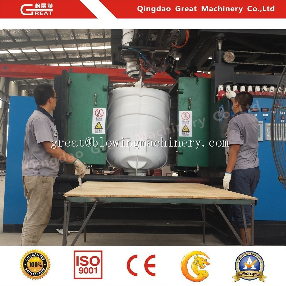 Automatic Large HDPE Plastic Hollow Water Tank Making Blowing Machine