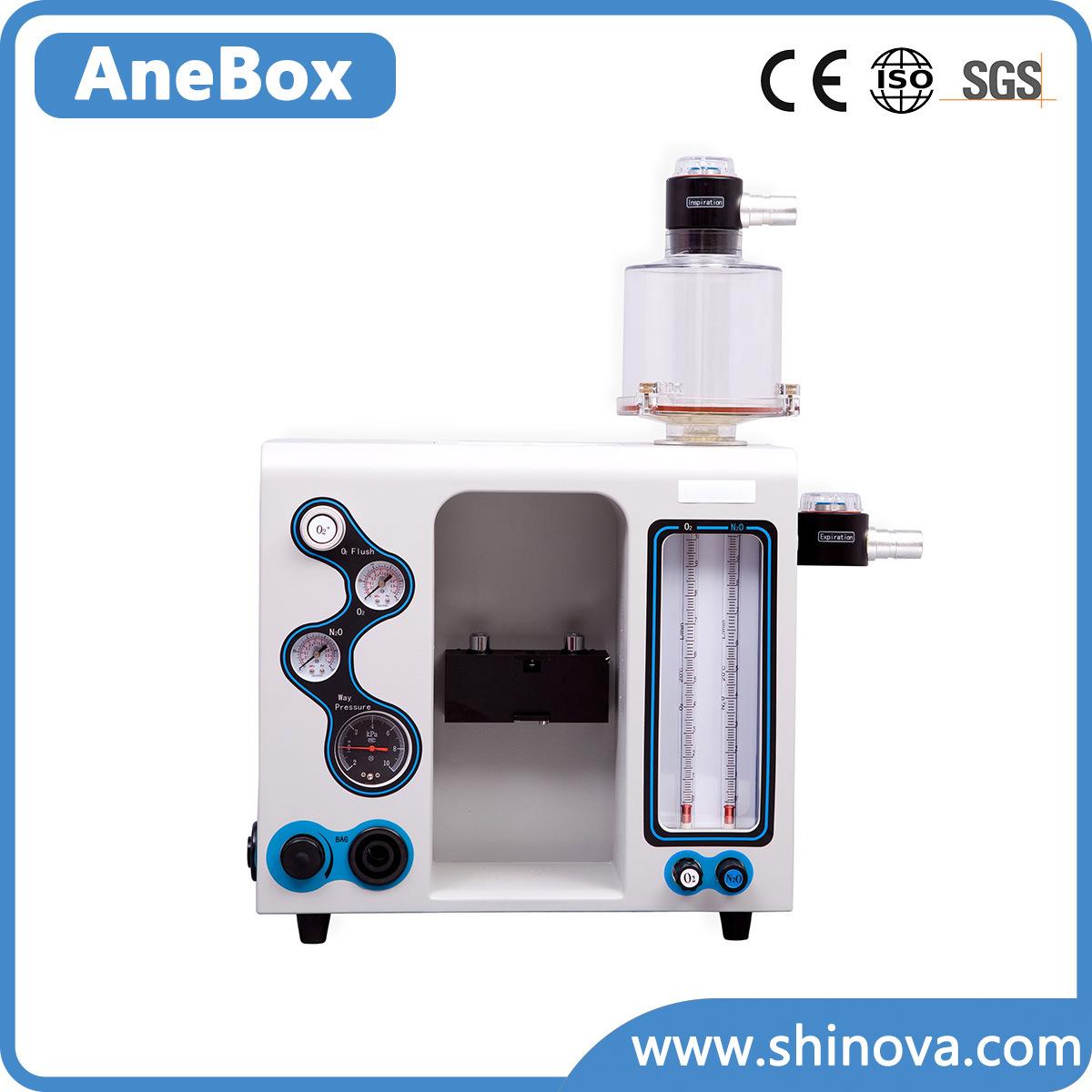 Portable Anesthesia Machine (AneBox)