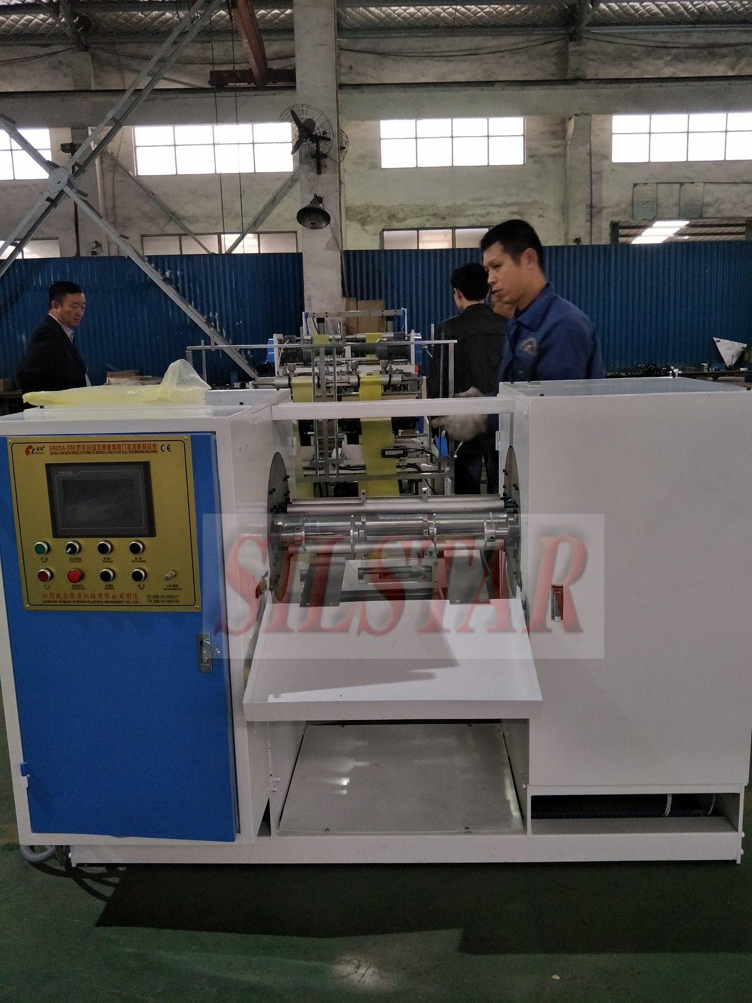 High Speed Bag Making Machine with Servo Driver