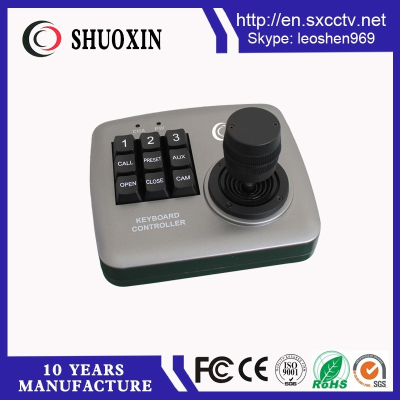 Police Car High Speed Intelligent Control Keyboard