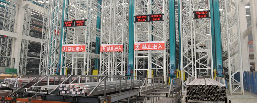 Aluminium Profile for Heatsink Foshan Factory Good Quality One