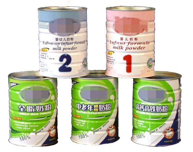 Leak Tester for Milk Powder Cans