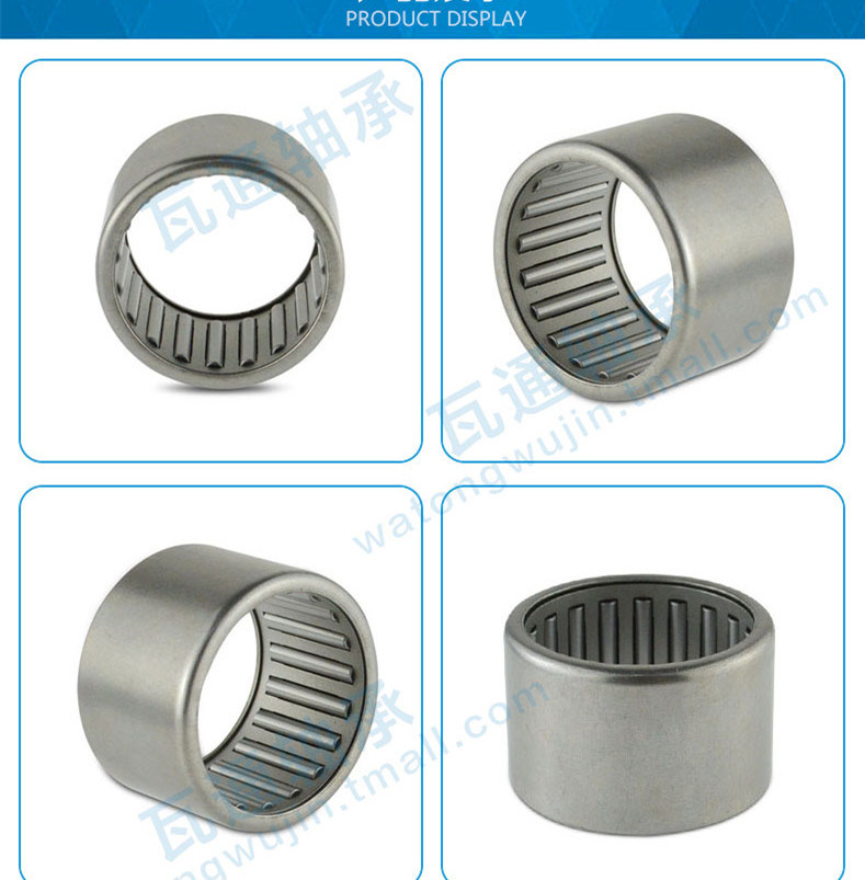 HK1412/HK1512/HK1516/HK1612/HK1616/HK1716/HK1816 HK Series Needle Roller Bearing