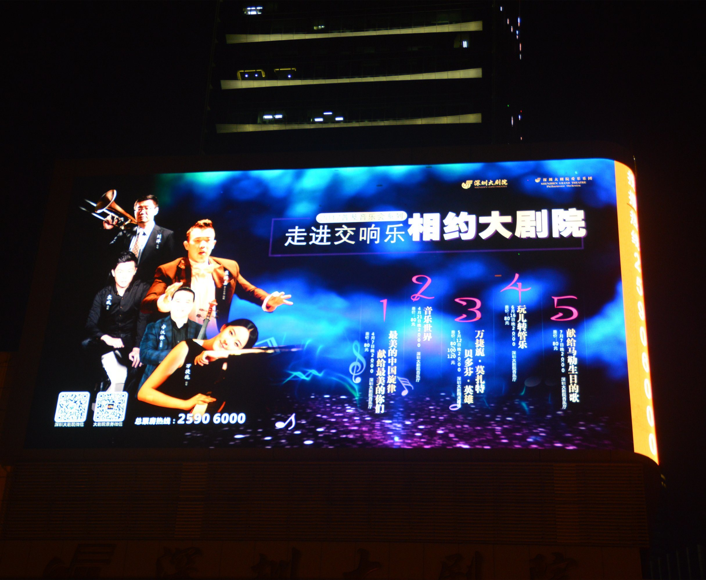 High Brightness Power Saving DIP Commercial Advertising Large LED Display P10