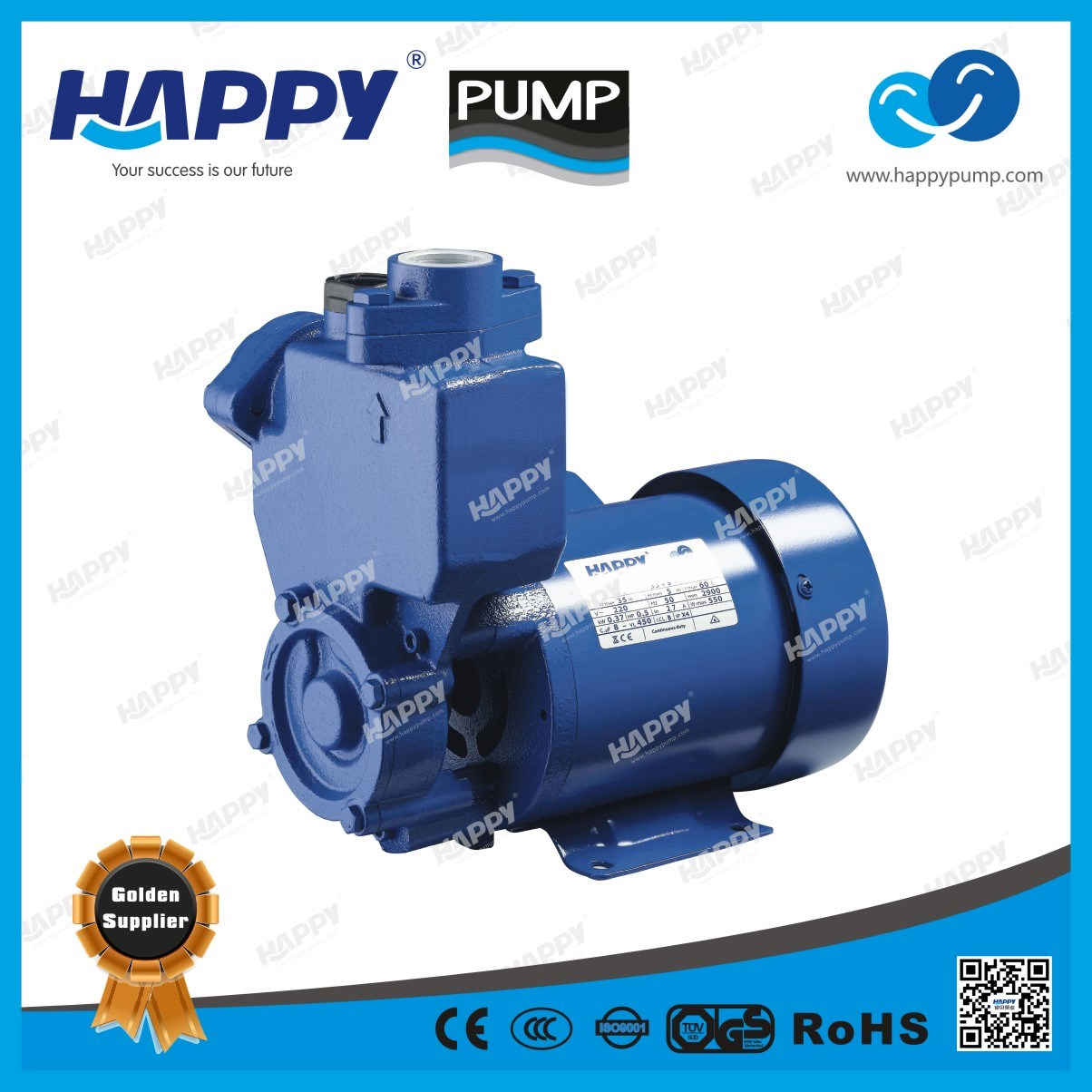 Self-Priming Vortex Electric Water Pump (PS)