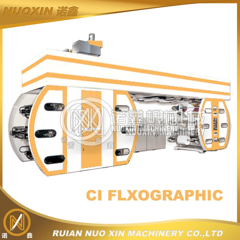 6 Colour Central Drum Ci Flexo Printing Press Machine