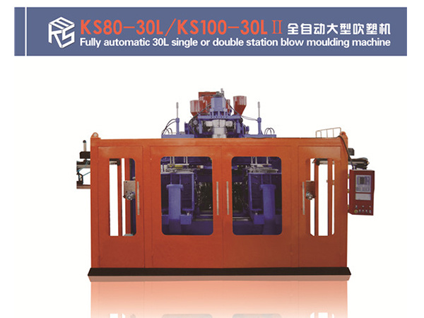 PE Big Bottle 30L Blow Moulding Machine
