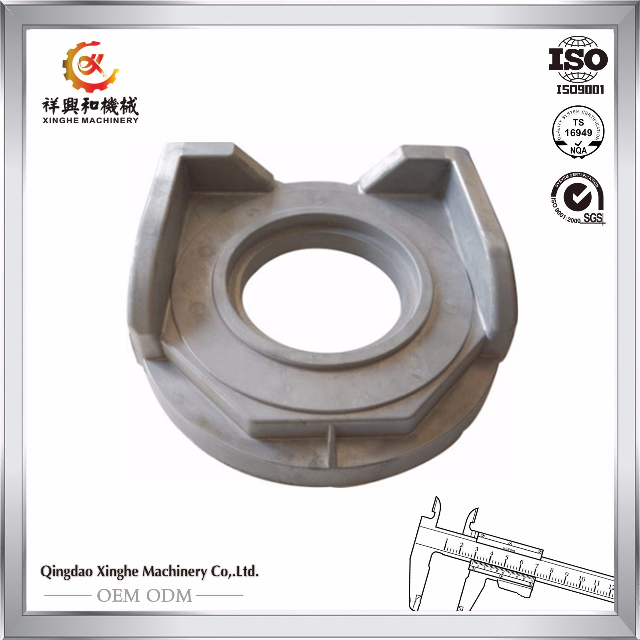 Customized Pressure Die Casting Aluminum Auto Parts Casting