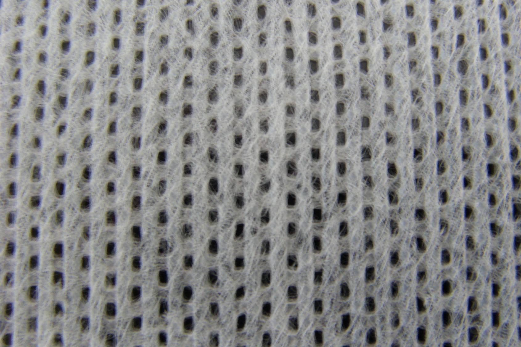 China Nonwoven Fabric China Perforated Nonwoven Perforated Nonwoven For Topsheet Of Sani