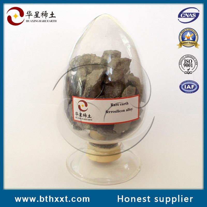 CNAS Pass Powder Rare Earth Ferrosilicon Alloy 1