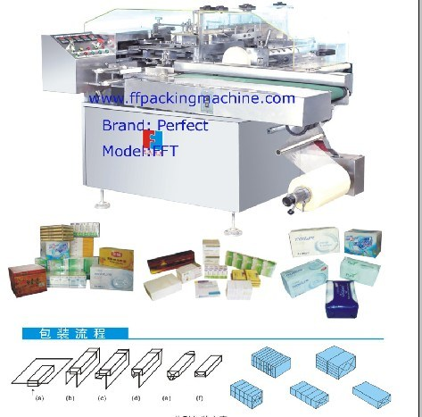 Fft Model Soap Cellophane Wrapping Machine