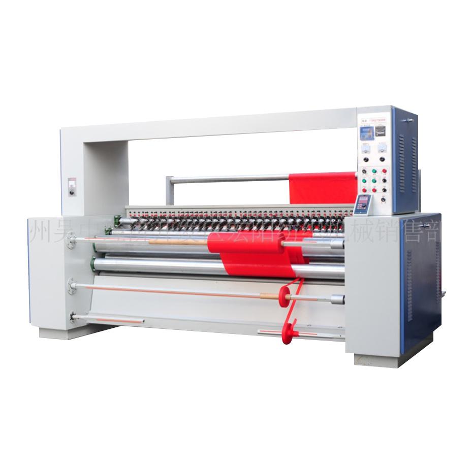 RH-400A Ultrasonic Fabric Slitting Machine