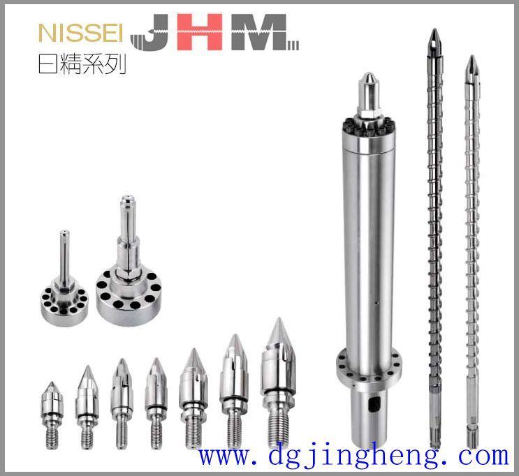 Nissei Injection Molding Machine Screw Barrel
