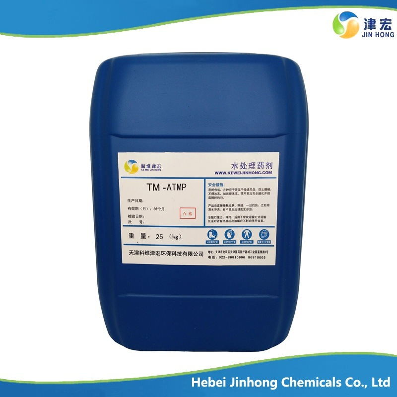 ATMP; Amino Trimethylene Phosphonic Acid; Nitrilotrimethylenetris (Phosphonic Acid)