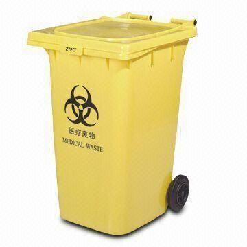 Trash Bin (FSL-240A)