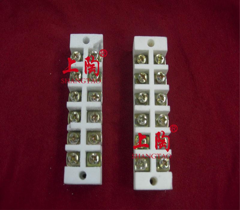 High Temperature Ceramic Terminal Block