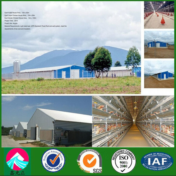 Steel Structure Prefabricated Chicken House for Farm Use