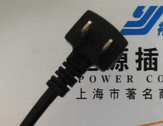 Certificated Power Cord Plug for Japan (YS-57)