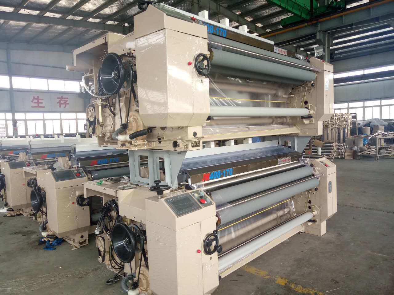 Surat No1 Jw408 Model Water Jet Loom