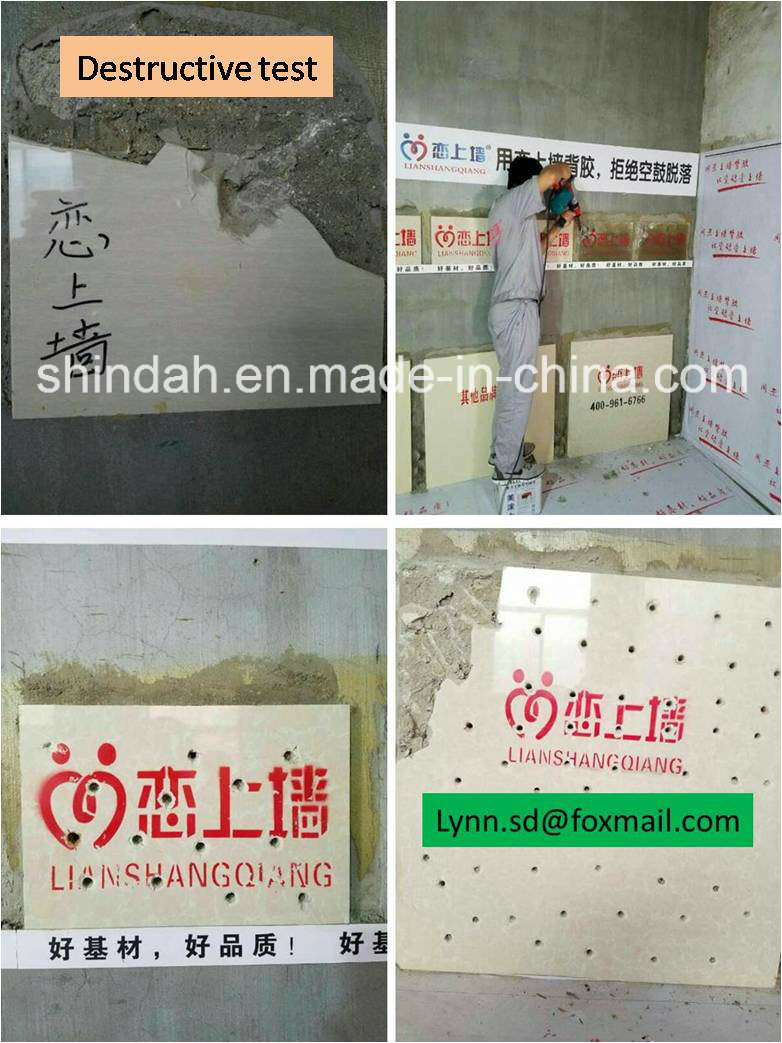 High Quality Vitrified Tile Adhesive with Patent