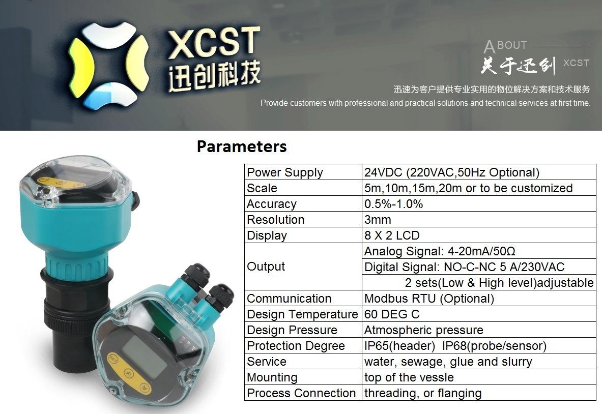 LCD Ultrasonic Level Transmitter 10m
