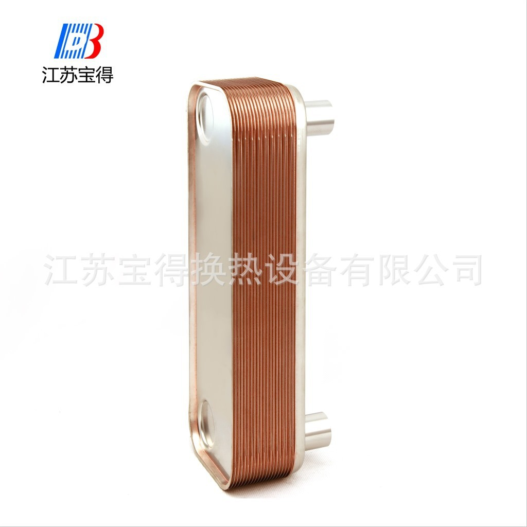 Bl14 Series (Equal Swep B5) Copper Brazed Plate Type Oil Cooler Heat Exchanger for Hydraulic Oil Cooler