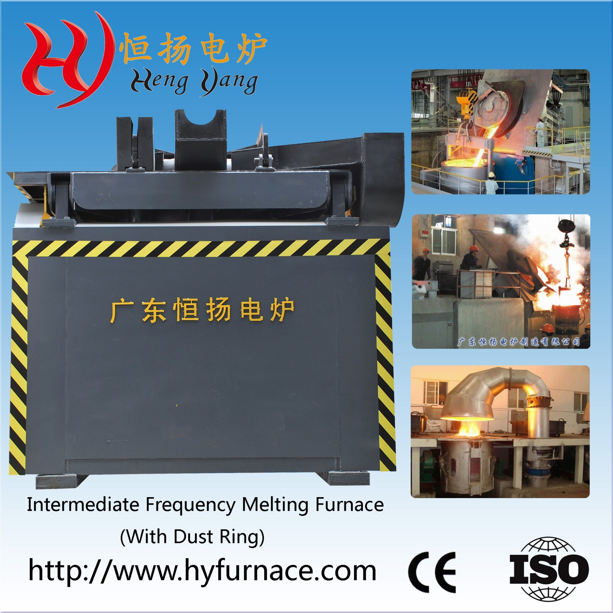 Steel Rod Casting Furnace