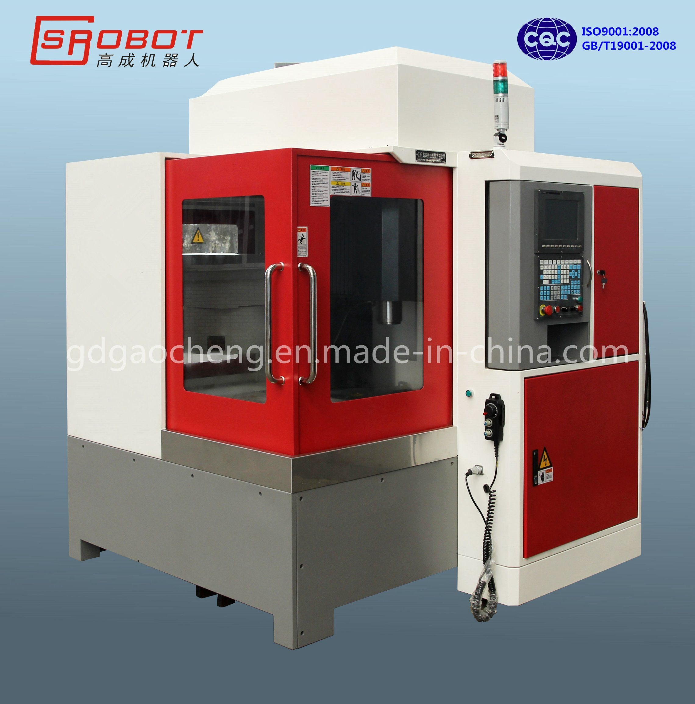 500 X 600mm High Speed CNC Milling & Engraving Machine GS-E650