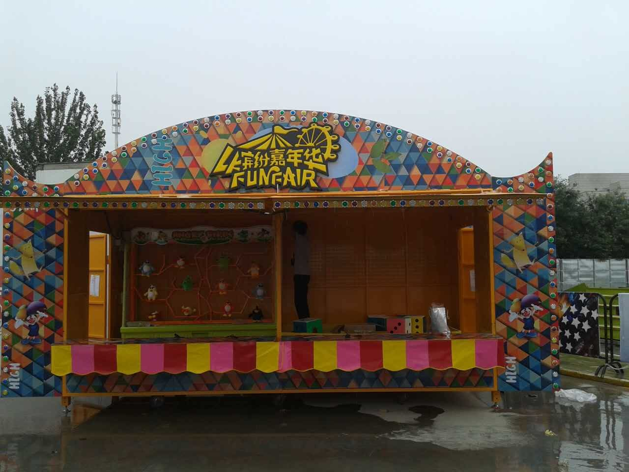 2 in 1 Outdoor Big Amusement Park Playground Carnival Game Trailer