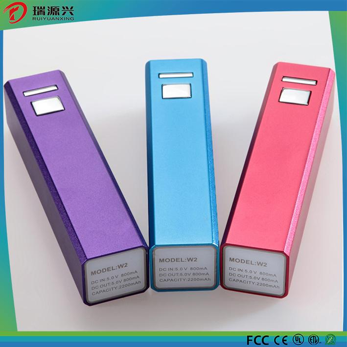 Aluminum Alloy Rectangle Mobile Phone Charger 2500mAh