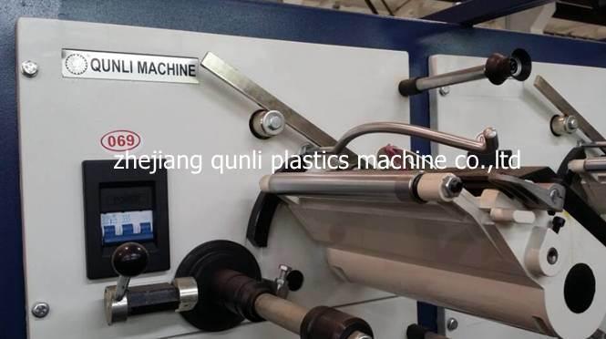 High Speed Flat Yarn Extruder Line Machine